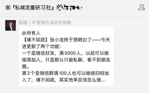 bob电竞客户端下载更新了两个功能:满5000人以后可以继续添加人和群满100人也可以继续扫码加入