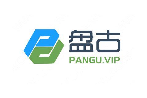 PanGu.VIP