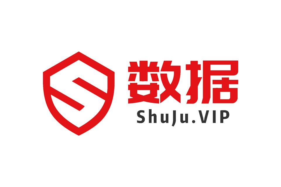 ShuJu.VIP