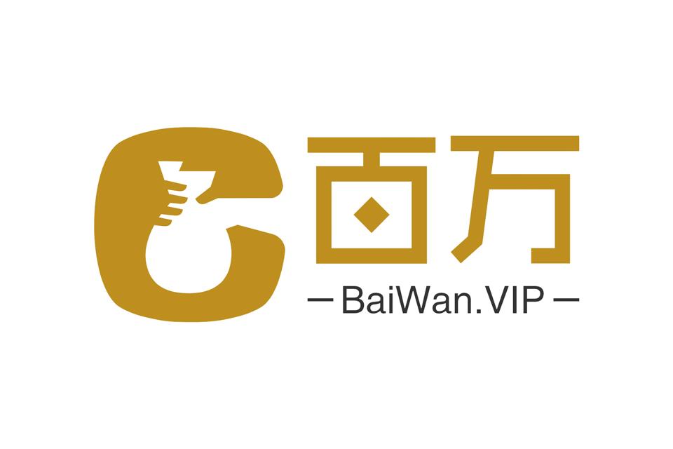 BaiWan.VIP