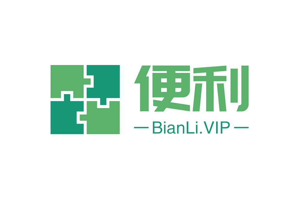BianLi.VIP