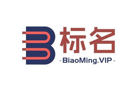 BiaoMing.VIP