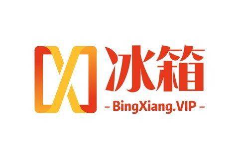 BingXiang.VIP