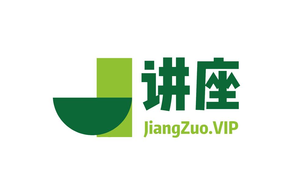 JiangZuo.VIP