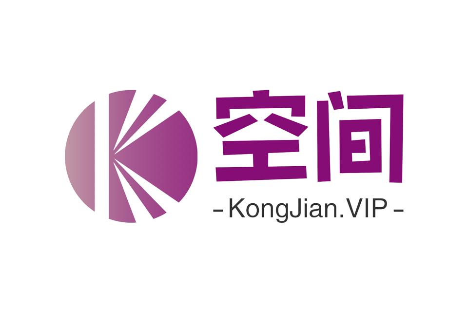 KongJian.VIP