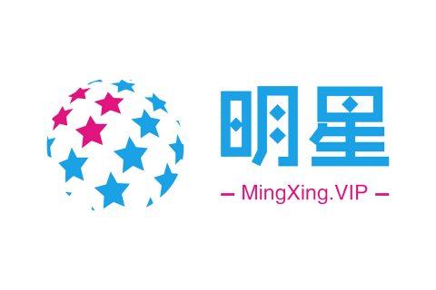 MingXing.VIP