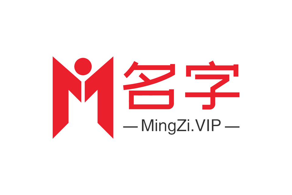 MingZi.VIP