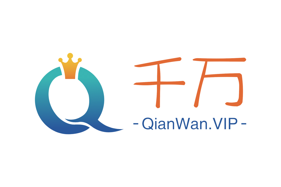 QianWan.VIP