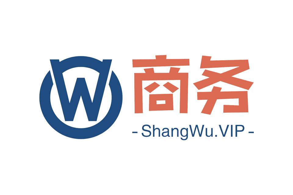 ShangWu.VIP