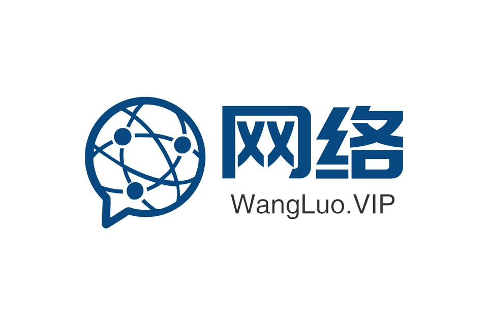 WangLuo.VIP