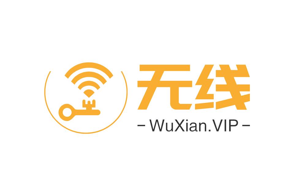 WuXian.VIP