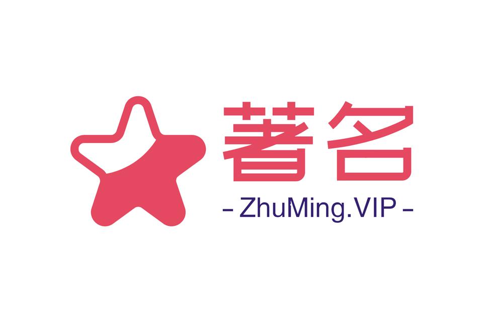 ZhuMing.VIP