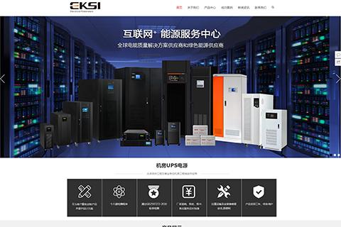 淼博(山东)科技发展有限公司