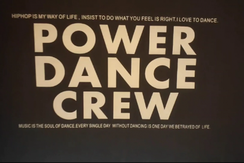 POWER DANCE CREW