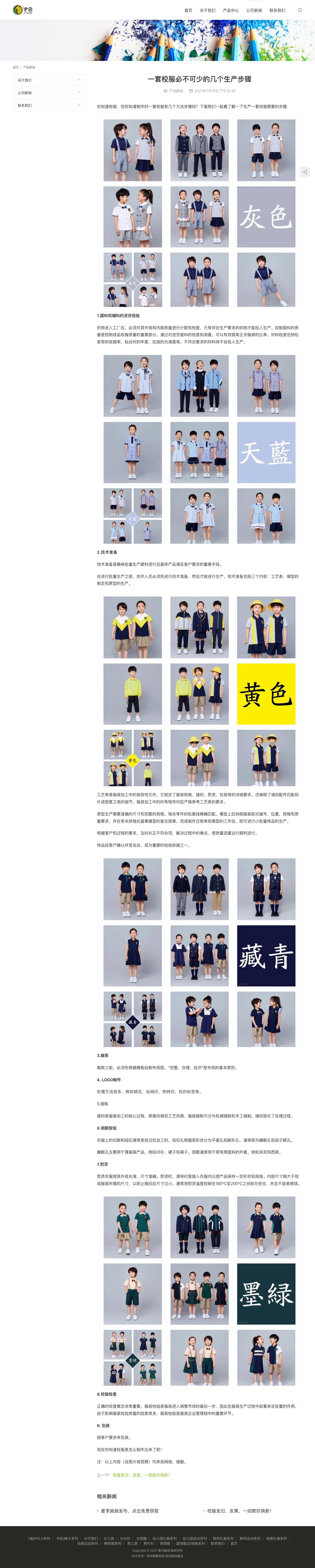 深圳市壹元服饰